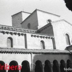 Postales: NEGATIVO ESPAÑA HUESCA IGLESIA SAN PEDRO EL VIEJO 1973 ILFORD 35MM NEGATIVE SPAIN PHOTO FOTO. Lote 93360605