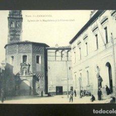Postales: POSTAL ZARAGOZA. IGLESIA DE LA MAGDALENA Y LA UNIVERSIDAD. PRIMERA EDICIÓN. . Lote 94113165