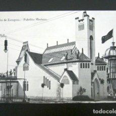 Postales: POSTAL ZARAGOZA. EXPOSICIÓN DE ZARAGOZA. PABELLÓN MARIANO. . Lote 94114785