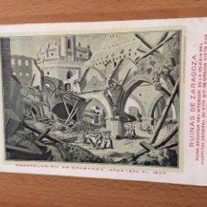 Postales: ANTIGUA POSTAL RUINAS DE ZARAGOZA.CELEBRARA EL CENTENARIO DE LOS SITIOS 1908.IGLESIA HOSPITAL 12. Lote 94508566