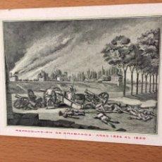 Postales: ANTIGUA POSTAL RUINAS DE ZARAGOZA.CELEBRARA EL CENTENARIO DE LOS SITIOS 1908. SANTA ENGRACIA 17. Lote 94508667