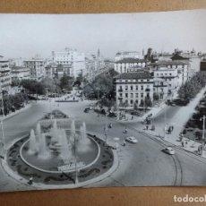 Postales: ZARAGOZA, PLAZA DE D. BASILIO PARAISO FUENTE, EDICIONES PARIS.. Lote 94813083