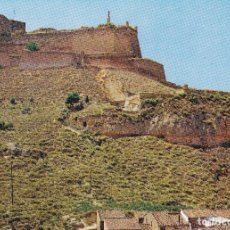 Postais: MONZON ( HUESCA ) Nº 13 CASTILLO FORTALEZA TEMPLARIA S/C.-EDIC. VISTABELLA D.P.L. 1973. Lote 95658263