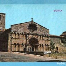 Postales: POSTAL DE SORIA IGLESIA DE SANTO DOMINGO Nº621 EDICIÓN PARÍS SIN CIRCULAR . Lote 95997623