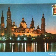 Postales: POSTAL DE ZARAGOZA TEMPLO DEL PILAR Nº 31 EDITÓ C. JOSAN SIN CIRCULAR . Lote 96002771