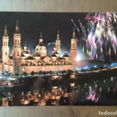 Postales: POSTAL ZARAGOZA BASILICA DEL EL PILAR. Lote 96412827