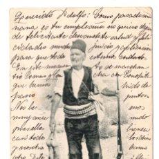 Postales: POSTAL ARAGÓN ZARAGOZA TIPOS DEL PAÍS CAZADOR POSTAL DE ESCOLÁ Nº 57 . Lote 137507592