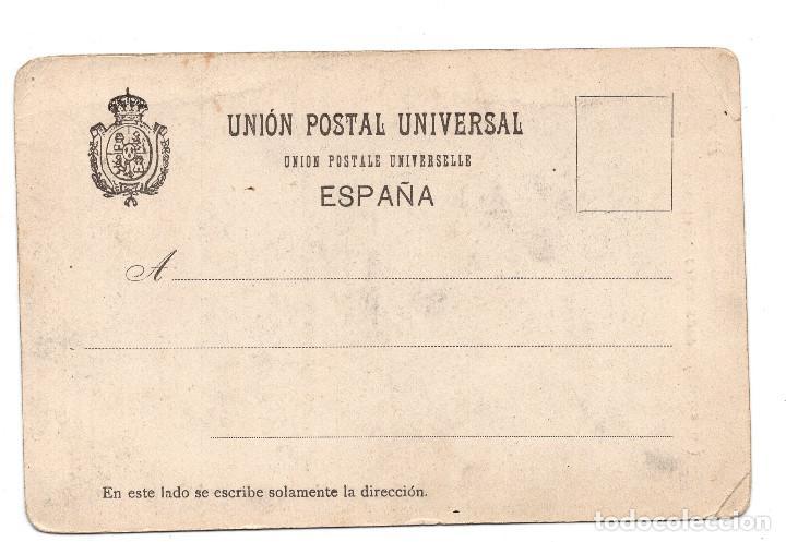 Postales: TARJETA POSTAL ZARAGOZA.- TORRE NUEVA (DERRIBADA). Nº27 - Foto 2 - 98888823