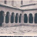 Postales: POSTAL HUESCA 6 - CLAUSTROS DE SAN PEDRO - ARRIBAS. Lote 99447591