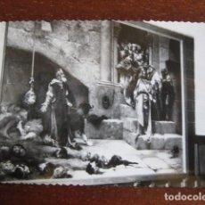 Postales: AÑO 1961 PRECIOSA POSTAL HUESCA. LA CAMPANA DE HUESCA. CUADRO EXPUESTO EN EL AYUNTAMIENTO. ESCRITA. Lote 100062675