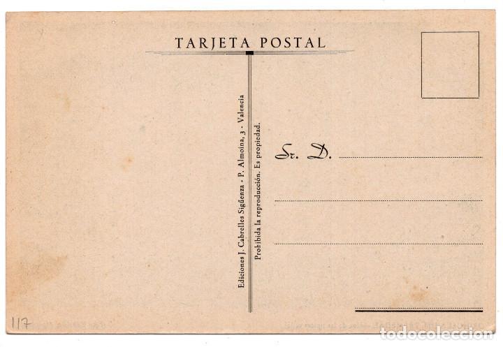 Postales: ORIHUELA DEL TREMENDAL.TERUEL.- UNA DE LAS TÍPICAS CALLES. FOTO CABRELLES SIGÜENZA - Foto 2 - 103131959
