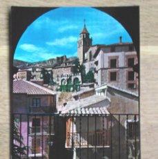 Postales: ALBARRACIN - VISTA PARCIAL. Lote 103257135