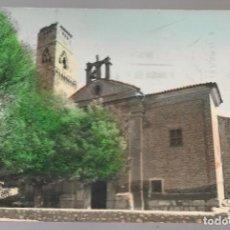 Postales: POSTAL COLOR MIEDES DE ARAGON IGLESIA PARROQUIAL , ESCRITA CIRCULADA 1977, 9,5X 15 CM. Lote 103300411