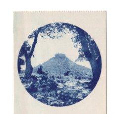 Postales: BARBASTRO - MONASTERIO BENEDICTINO DE NTRA. SRA. DEL PUEYO. VISTA NORTE. Lote 104192607