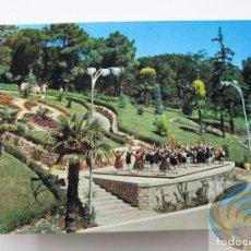 Postales: POSTAL ZARAGOZA - CABEZO DE BUENO - JARDIN DE INVIERNO - 1963. Lote 104264623