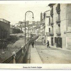 Postales: (PS-53829)POSTAL FOTOGRAFICA DE TARAZONA-PASEO DE FERMIN GALAN. Lote 105091831