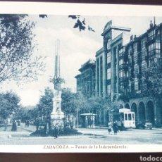 Postales: POSTAL DE ZARAGOZA. PASEO DE LA INDEPENDENCIA.. Lote 105242903