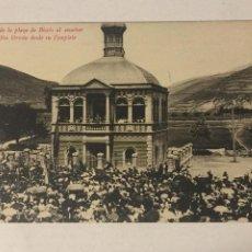 Postales: ANTIGUA POSTAL ASPECTO DE LA PLAZA DE BISCOS (JACA). ED. DE LAS HERAS. SIN CIRCULAR.. Lote 105578103