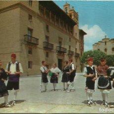 Postales: POSTAL DE HUESCA. Lote 105900039