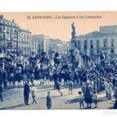 Postales: ZARAGOZA - LOS GIGANTES Y CABEZUDOS . Lote 107149343