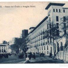 Postales: TERUEL. 19. PASEO DEL OVALO Y ARAGON HOTEL. FOTOS LLANAS.. Lote 107325423