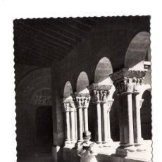 Postales: HUESCA.- CLAUSTRO DE SAN PEDRO EL VIEJO - FOT. DANIEL ARBONÉS. EDICIONES DARVI . Lote 107372059