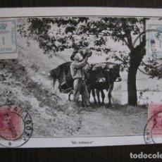 Postales: ZARAGOZA - POSTAL ANTIGUA - -VER FOTOS-(51.535). Lote 109566567