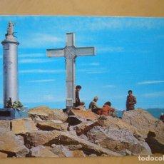 Postales: BENASQUE (ARAGÓN) - CIMA DEL ANETO (ESCRITA Y CIRCULADA). Lote 110170823