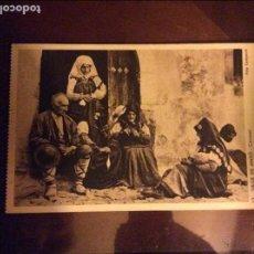 Postales: POSTAL ARAGONESA ANTIGUA. Lote 111275707