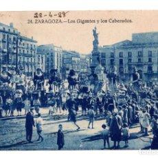 Postales: ZARAGOZA - LOS GIGANTES Y CABEZUDOS - 1928. Lote 113948211