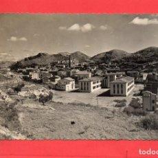 Postales: TAMARITE DE LITERA. 4 VISTA PARCIAL. VICTORIA. Lote 115232987
