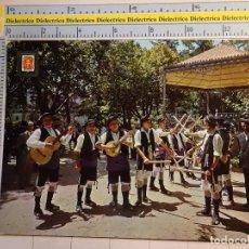 Postales: POSTAL DE HUESCA. AÑO 1965. JACETANIA TÍPICA, DANZANTES DE JACA. TIPISMO ESCENA VIVA. 1438. Lote 117957215