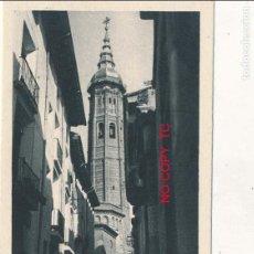 Postales: POSTAL ARAGÓN ZARAGOZA CALATAYUD CALLE DE GRACIÁN Y SANTA MARÍA FOTO RUBIO ARRIBAS. Lote 119241719