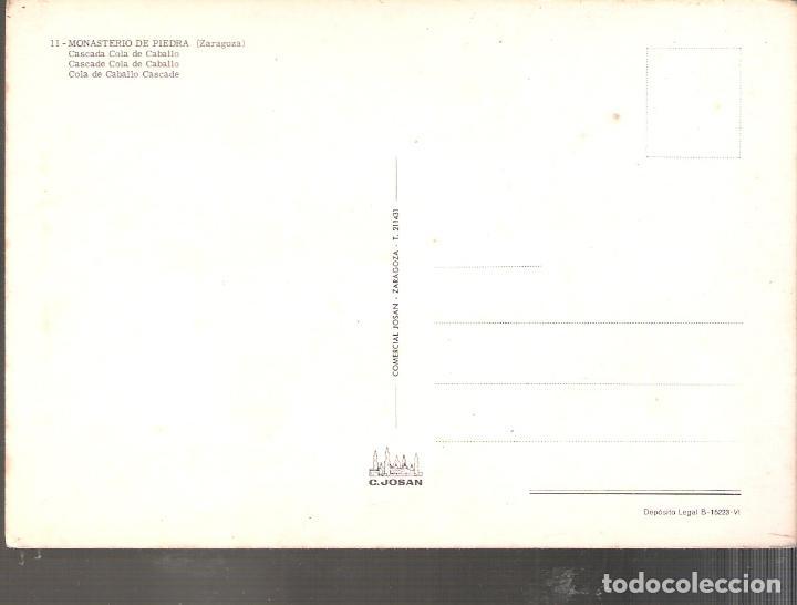 Postales: Monasterio de Piedra. Zaragoza. - Foto 2 - 119886307