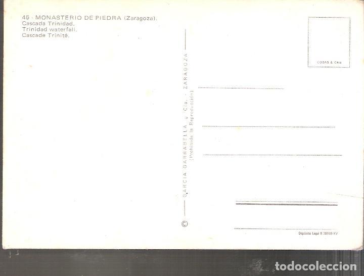 Postales: Monasterio de Piedra. Zaragoza. - Foto 2 - 119886407