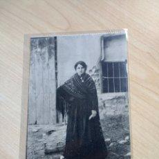 Postales: POSTAL ZARAGOZA. UNA BATURRA. FOTOTIPIA THOMAS. NO CIRCULADA.. Lote 120621611