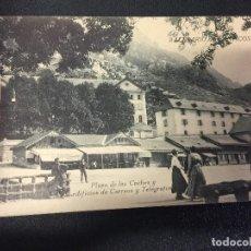 Postales: BLOC DE 15 POSTALES RECUERDO DEL BALNEARIO DE PANTICOSA. HUESCA 1920. Lote 121046907
