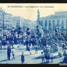 Postales: ZARAGOZA LOS GIGANTES Y LOS CABEZUDOS TARJETA POSTAL CA1900. Lote 121913491