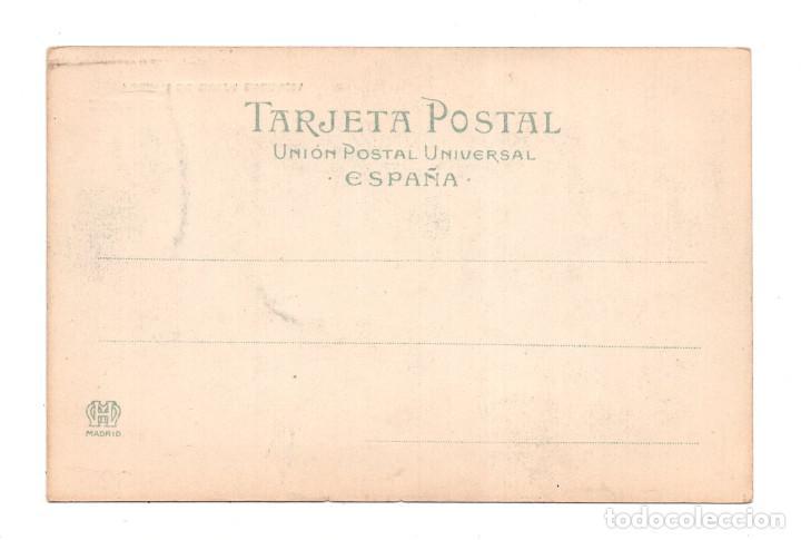 Postales: ZARAGOZA. - PUERTA DE SANTA ENGRACIA - ED. HAUSER Y MENET - Foto 2 - 122022311