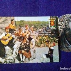Postales: POSTAL TURISTICA AÑOS 60 *ZARAGOZA-ARAGON* BUEN ESTADO,ESTA ESCRITA. . Lote 122213787