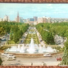 Postales: ZARAGOZA - PARQUE GENERAL PRIMO DE RIVERA. Lote 140347097