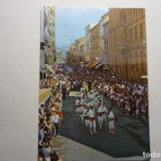 Postales: POSTAL HUESCA COSO ALTO-DANZANTES CIRCULADA. Lote 125036163