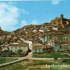 Postales: LA FRESNEDA - VISTA GENERAL. Lote 125907619