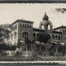 Postales: ALHAMA DE ARAGON Nº 41 TERMAS PALLARES , CASINO .- EDICIONES ARRIBAS . Lote 126243791