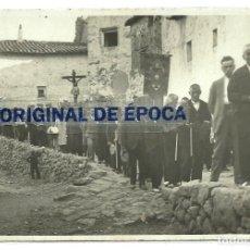 Postales: (PS-57262)POSTAL FOTOGRAFICA DE MANZANERA-PROCESION. Lote 126469431