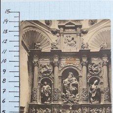 Postales: POSTAL JACA. CATEDRAL ALTAR DE LA TRINIDAD. . Lote 127506827