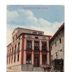 Postales: ALHAMA DE ARAGÓN. ZARAGOZA.- TERMA PRIMITIVA O BAÑO DEL MORO. CARRUAJE. C. KINDER Y CIA. Lote 128410755