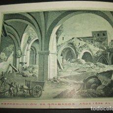 Postales: ZARAGOZA IGLESIA HOSPITAL GENERAL DE NUESTRA SEÑORA DE GRACIA RUINAS CENTENARIO DE LOS SITIOS . Lote 128577431