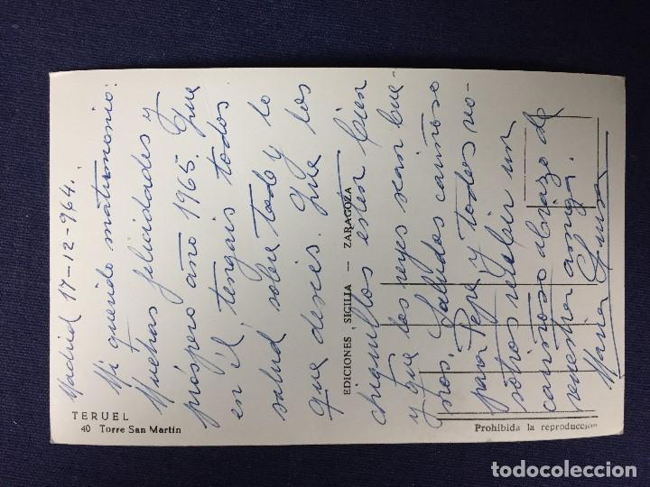 Postales: POSTAL TERUEL TORRE SAN MARTÍN 40 ED SICILIA escrita no circulada - Foto 2 - 130166143