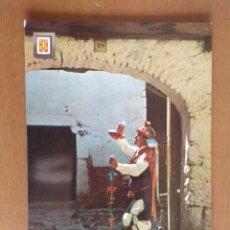 Postales: POSTAL A COLOR * YEBRA * MAYORAL DE LOS DANZANTES * PIRINEO ARAGONES * HUESCA * NO CIRCULADA . Lote 131290431